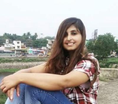 Shivani Shree